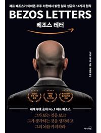 Korean book cover