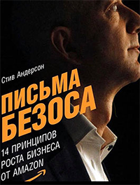 Russian book cover