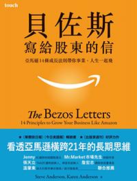 Taiwan book cover