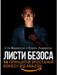 Ukraine book cover