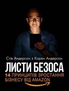 Ukraine cover